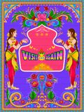 Colorful Visit Again banner in truck art kitsch style of India. Illustration of colorful Visit Again banner in truck art kitsch style of India Stock Photos