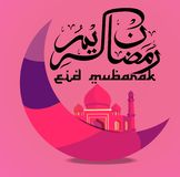 Creative design crescent moon with mosque Stock Photography