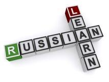 Learn Russian vector illustration