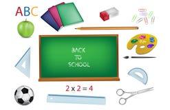 Illustration d'école Photo stock