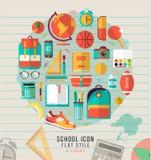 Illustration d'école de vecteur sur la ligne papier de carnet Photos stock
