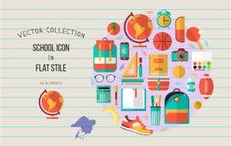 Illustration d'école sur la ligne papier de carnet Vecteur Images libres de droits
