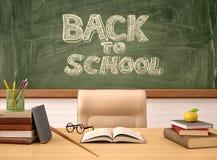 Illustration 3d des Schreibtisches des Lehrers Lizenzfreies Stockfoto