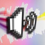 Illustration #1 d'icône de haut-parleur Illustration Stock