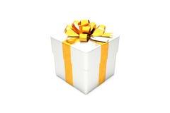 Illustration 3d: Metallsilberne Geschenkbox mit goldenem Metallband/-bogen und -Tag auf einem weißen Hintergrund lokalisiert Stockbild