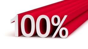Illustration 3D von Prozentsatz 100 Lizenzfreies Stockfoto