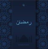Illustration dark arabesque background Ramadan, Ramazan Stock Photography
