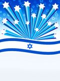 Independence Day of Israel. Illustration of the day of independence of Israel royalty free illustration