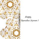 Illustration de carte de voeux d'Eid Mubarak avec l'ornement fleuri rond de moroccam Image stock