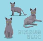 Illustration de Cat Russian Blue Cartoon Vector Photo stock