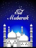 Illustration de célébration d'eid de vecteur Images libres de droits