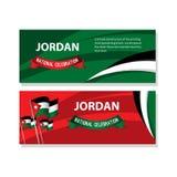 Illustration de conception de calibre de Jordan National Celebration Poster Vector illustration libre de droits