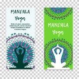 Illustration de conception de calibre de vintage de jour international de yoga Modèle oriental, illustration L'Islam, Indien arab Image libre de droits