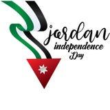 Illustration de conception de Jordan Independence Day Vector Template - vecteur illustration de vecteur