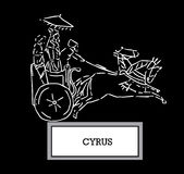 Illustration de Cyrus illustration de vecteur