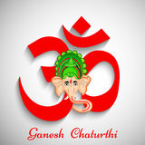 Illustration de festival indou Ganesh Chaturthi Background Photographie stock