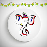 Illustration de festival indou Ganesh Chaturthi Background Photographie stock libre de droits