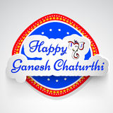 Illustration de festival indou Ganesh Chaturthi Background Image stock