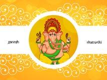 Illustration de festival indou Ganesh Chaturthi Background Images libres de droits