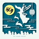 illustration de festival de Mi-automne de déesse de lune du ` e de Chang, de lapin, de lanterne et de pleine lune Légende : Céléb illustration de vecteur