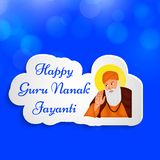 Illustration de festival sikh Guru Nanak Jayanti Background Photographie stock