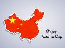 Illustration de fond de jour national de la Chine illustration libre de droits