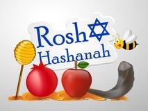 Illustration de fond juif de Shanah Tovah de nouvelle année illustration de vecteur