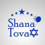 Illustration de fond juif de Shanah Tovah de nouvelle année illustration libre de droits
