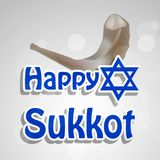 Illustration de fond juif de Sukkot de vacances illustration stock