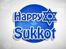 Illustration de fond juif de Sukkot de vacances illustration libre de droits