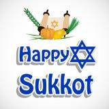 Illustration de fond juif de Sukkot de vacances illustration de vecteur