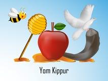 Illustration de fond juif de Yom Kippour illustration libre de droits