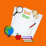 Illustration de Hindi Divas Background Photos stock