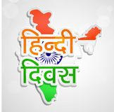 Illustration de Hindi Divas Background Photos stock