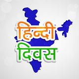 Illustration de Hindi Divas Background Image stock