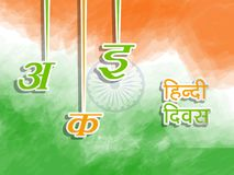 Illustration de Hindi Divas Background Images stock