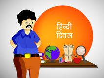 Illustration de Hindi Divas Background Image libre de droits