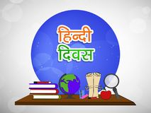 Illustration de Hindi Divas Background Photo stock