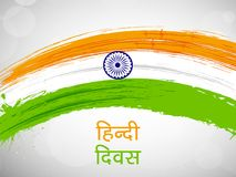 Illustration de Hindi Divas Background Photographie stock