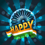 Illustration de Jour de la Déclaration d'Indépendance d'Inde Image stock
