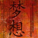 Illustration de l'Asie illustration stock