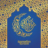 Illustration de luxe florale islamique de salutation de croissant de calibre de kareem de Ramadan et de vecteur de mosquée photos libres de droits