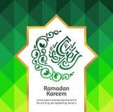 Illustration de luxe florale islamique de salutation de croissant de calibre de kareem de Ramadan et de vecteur de mosquée photos stock