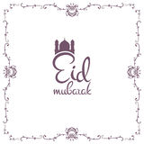illustration de Mubarak d'eid Photographie stock