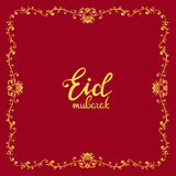 illustration de Mubarak d'eid Images stock