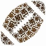 Illustration de nuage de Word liée au football américain Image libre de droits
