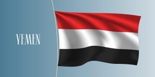 Illustration de ondulation de vecteur de drapeau du Yémen Élément iconique de conception illustration libre de droits