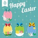 Illustration de Pâques Image stock