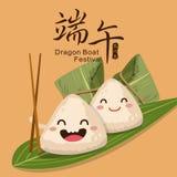 Illustration 1 de personnage de dessin animé de boulettes de riz de festival de bateau de dragon de vecteur illustration stock