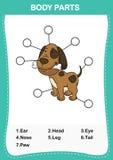 Illustration de pièce de vocabulaire de chien de corps Images libres de droits